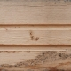 Wood Planks New 0083