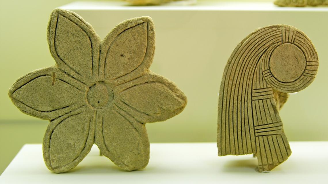 Ornaments Persian