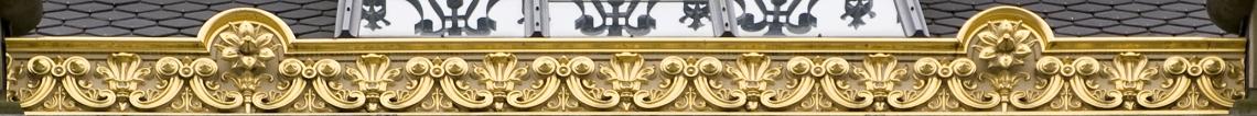 Borders Golden